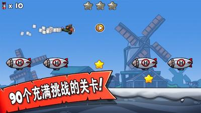 二战轰炸机(休闲冒险)手游v2.0截图3