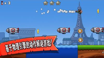 二战轰炸机(休闲冒险)手游v2.0截图4