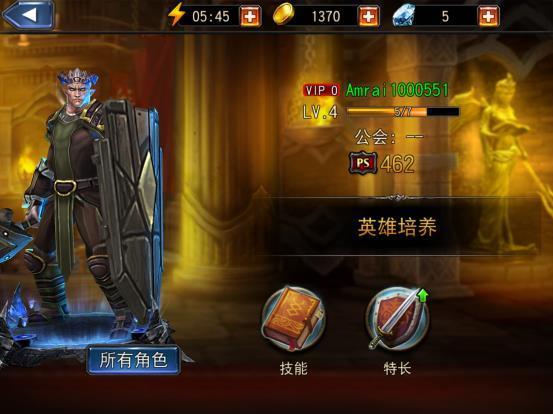 永恒战士4十字军安装包v1.0.9截图0