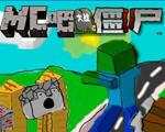 MC大�鸾┦�中文版