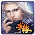 武缘安卓首测(回合制武侠RPG)v1.0.6