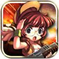 超能合金战士(合金弹头移植游戏)安卓版v1.0