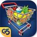 疯狂超市旅行(时间管理经营)v2.1.2