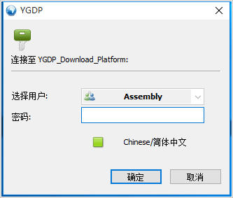 酷派ygdp刷机工具v3.8.3 官方最新版截图0