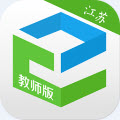 江苏和教育教师版 V4.3.0官方安卓版