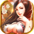 封天仙尊手游 v1.2.5