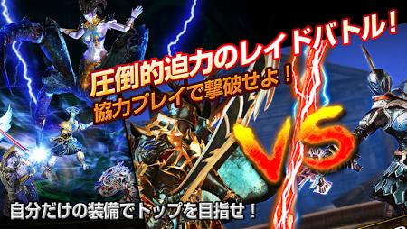 泰坦:诸神的战争(卡牌RPG)手游v1.0.8截图1