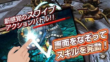 泰坦:诸神的战争(卡牌RPG)手游v1.0.8截图3