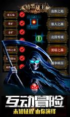 暗黑城主安卓官网(37玩倾力打造)1.3截图2