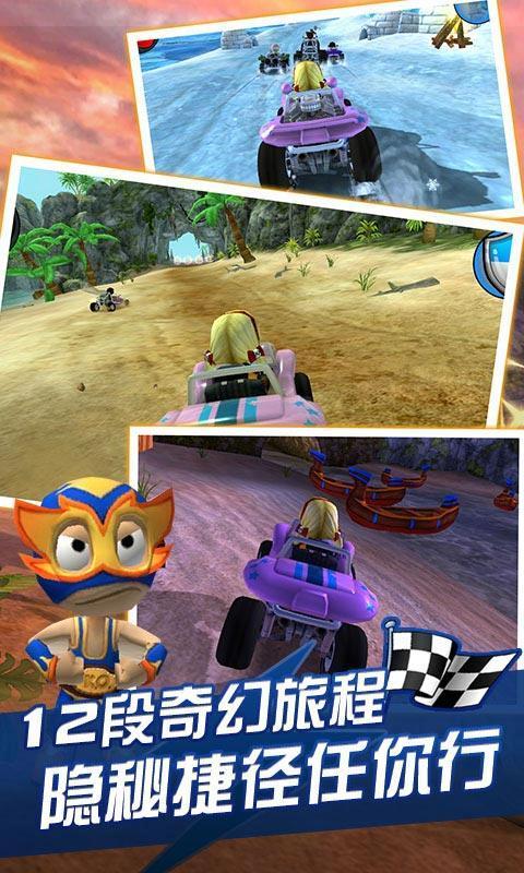 极速狂野赛车(3D赛车竞速)手游v1.0.0截图1