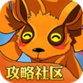 火影忍者掌游宝安卓版v1.0.0官方正式版