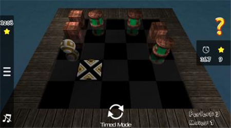 心灵小球(休闲躲避玩法)手游v1.0.5截图1