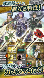 佛鲁提希亚Fortisia(冒险RPG)手游apkv1.0.2截图4