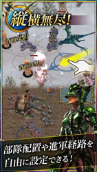 战争传奇(即时战略)手游apkv1.4截图4