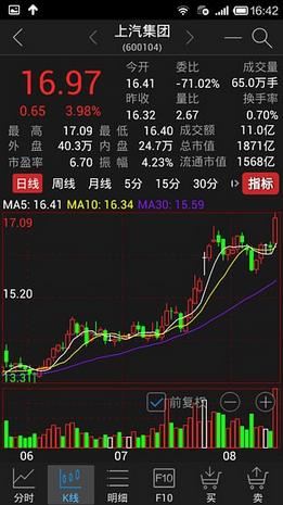 长江e号安卓版V7.1.1官方最新版截图2