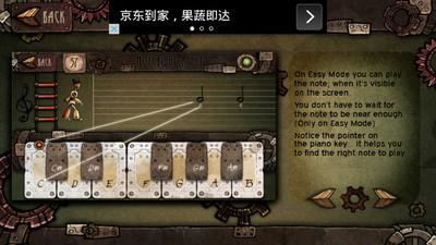 乐谱战士(音乐休闲玩法)手游v1.0截图3