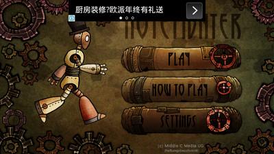 乐谱战士(音乐休闲玩法)手游v1.0截图4