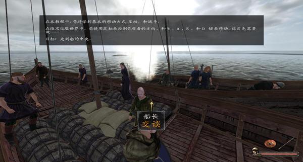 骑马与砍杀:战团 - 维京征服截图0