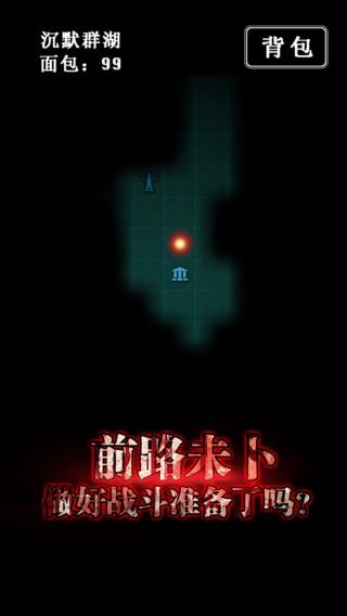 地下城堡:��金�g��的魔幻之旅v2.0截�D3