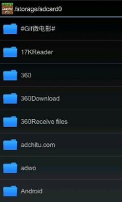 我的世界启动器手机v1.8.6安卓版截图1
