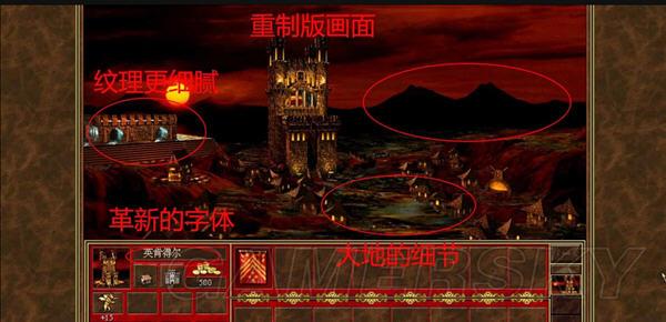 魔法门之英雄无敌3HD汉化版截图2