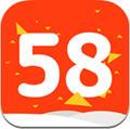 58同城安卓版V6.5.2.1官方最新版