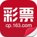 网易彩票安卓版 V4.31.1官方正式版