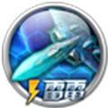 雷电X战机V6.1