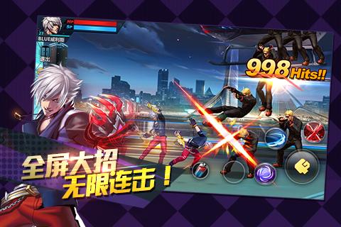 天天炫斗修改攻击辅助v1.1.62官方版截图3