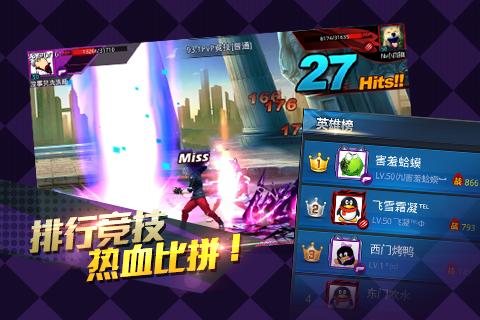 天天炫斗圈圈助手v1.4 安卓版截图1