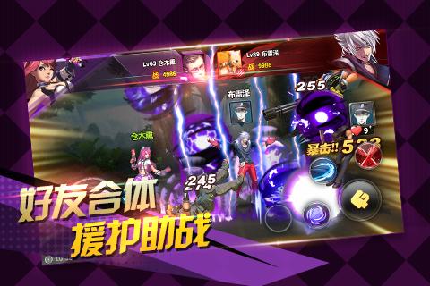 天天炫斗圈圈助手v1.4 安卓版截图2