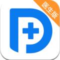 百度医生医生版V1.6.1安卓版