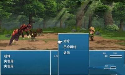 进化之地中文破解版v1.2.12截图3