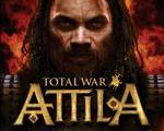 阿提拉:全面战争MOD管理器