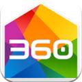 360美化桌面 V1.3.2官方免费版