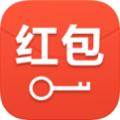 红包锁屏安卓版 V3.0.0.1官方正式版