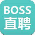 Boss直聘安卓版 V5.202官方最新版