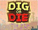 挖或死中文版