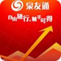 方正证券泉友通手机炒股软件V5.5.1.11 安卓版