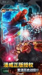 漫威:英雄战争2.0.2截图1
