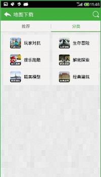 我的世界手机版葫芦侠辅助工具v3.2.3.5安卓版截图0
