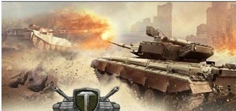 3D坦克强袭战破解版截图1