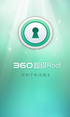 360超级ROOT安卓版V7.4.1.1官方最新版截图0
