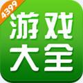 4399游戏盒 for Androidv2.7.0.3安卓版