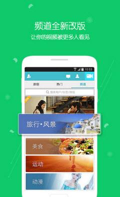 讯飞电视助手TV版V4.2.2.37019