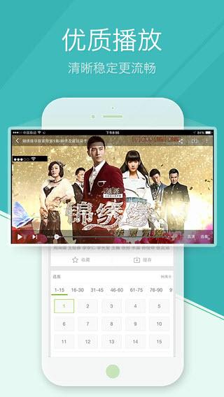 爱奇艺PPS影音app官方免费版截图0