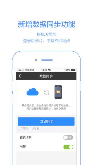 手机百度app官方免费版截图2