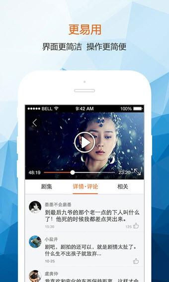 芒果TV安卓版V4.3.4去广告清爽版截图1