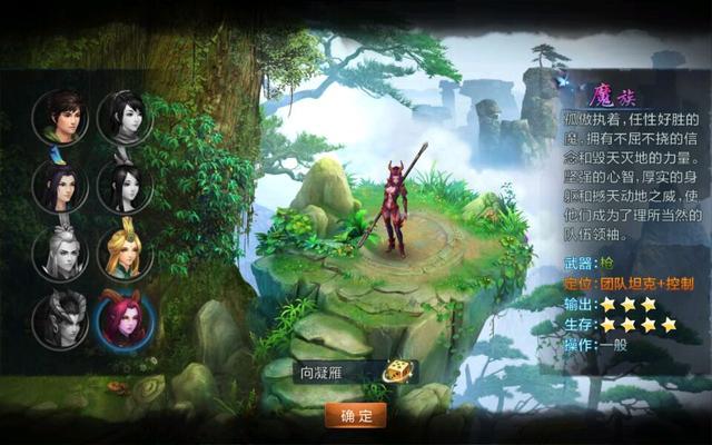 仙剑奇侠传online1.1.26截图0