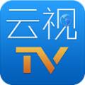 云视TVV1.1.3电视版
